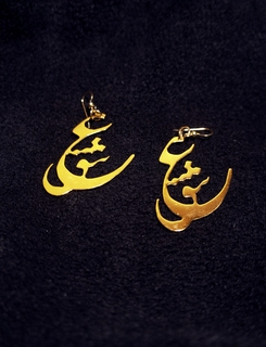 Earrings Love Gold