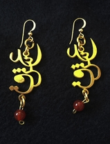 Earrings Love Gold/Ruby