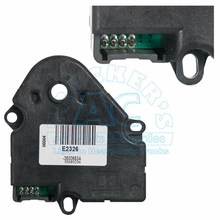 Electric Actuator OEM #: 3543-H2491
