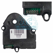 Heater Actuator Freightliner OEM# VCC32000022