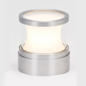 CSL Lighting (SS2010) Gravity HID Wall or Ceiling Flush Mount shown in Satin Aluminum