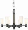 Minka Lavery (4366-281) Harvard Court 6 Light Chandelier