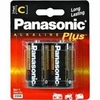 Alkaline Batteries (2 pack)