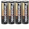 Alkaline Batteries (4 pack)