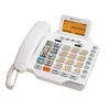 ClearSounds Amplified Freedom Speakerphone w/ Answering Machine