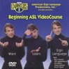Sign Enhancers Bravo ASL! VideoCourse Preview DVD