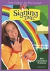 Signing Time Series 1: My Favorite Things DVD 6