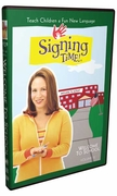 Signing Time Series 1: Welcome to School DVD 13