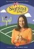 Signing Time Series 2 Vol 7: My Favorite Sport DVD