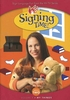 Signing Time Series 2 Vol 9: My Things DVD