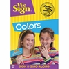 We Sign Colors DVD