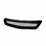 Black TR-Style Front Hood Grille