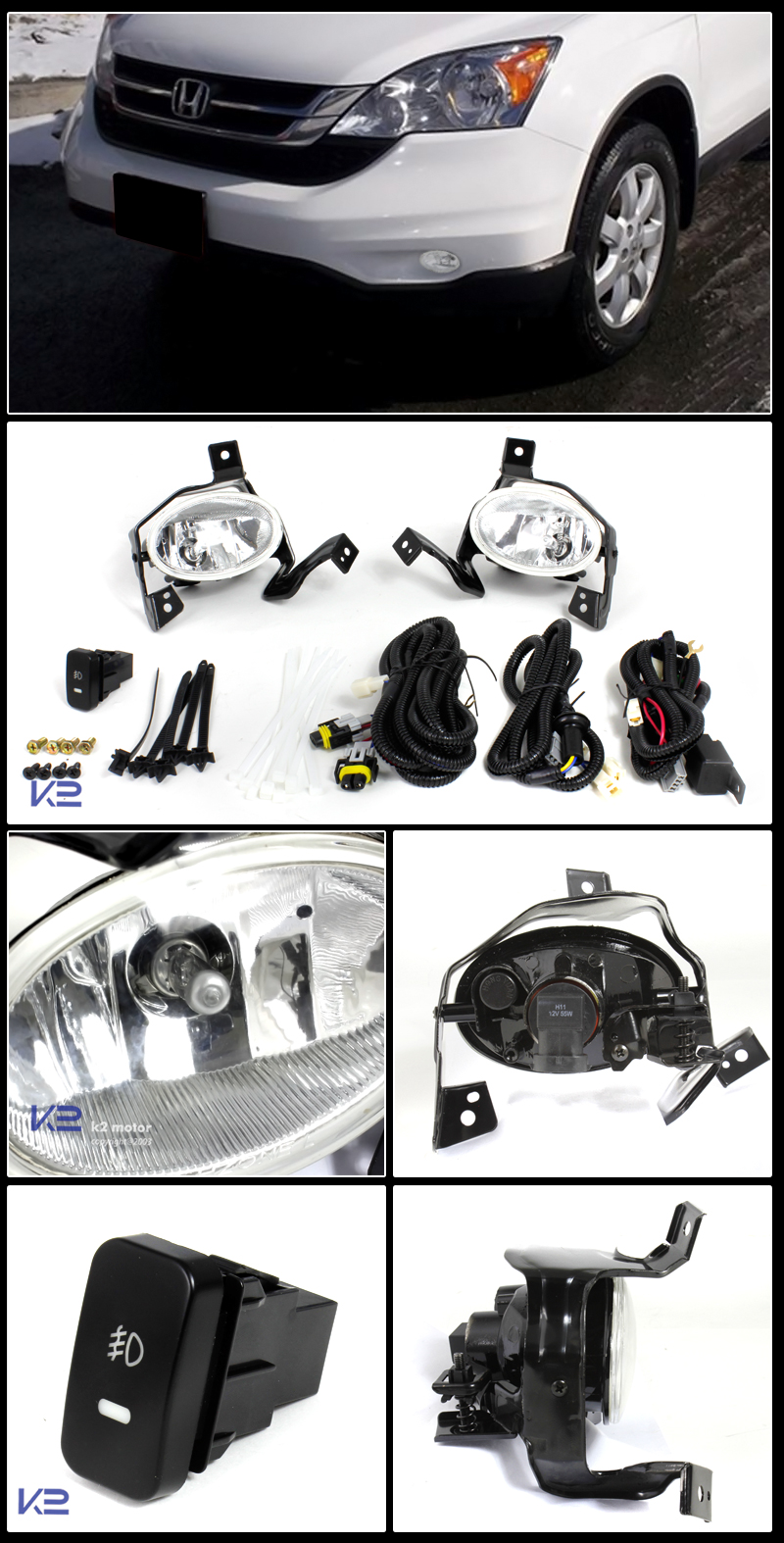 2010 2011 Honda Crv Fog Lights Wiring And Switch Kit Clear Inset 1