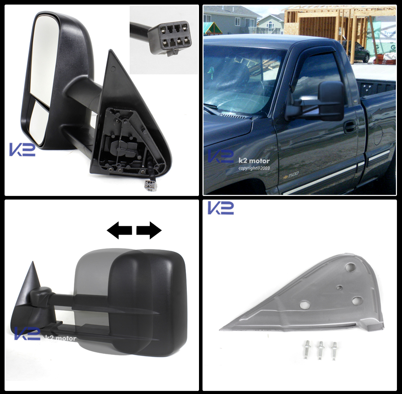 Extending Towing Mirrors With Heat Function Power Inset 1