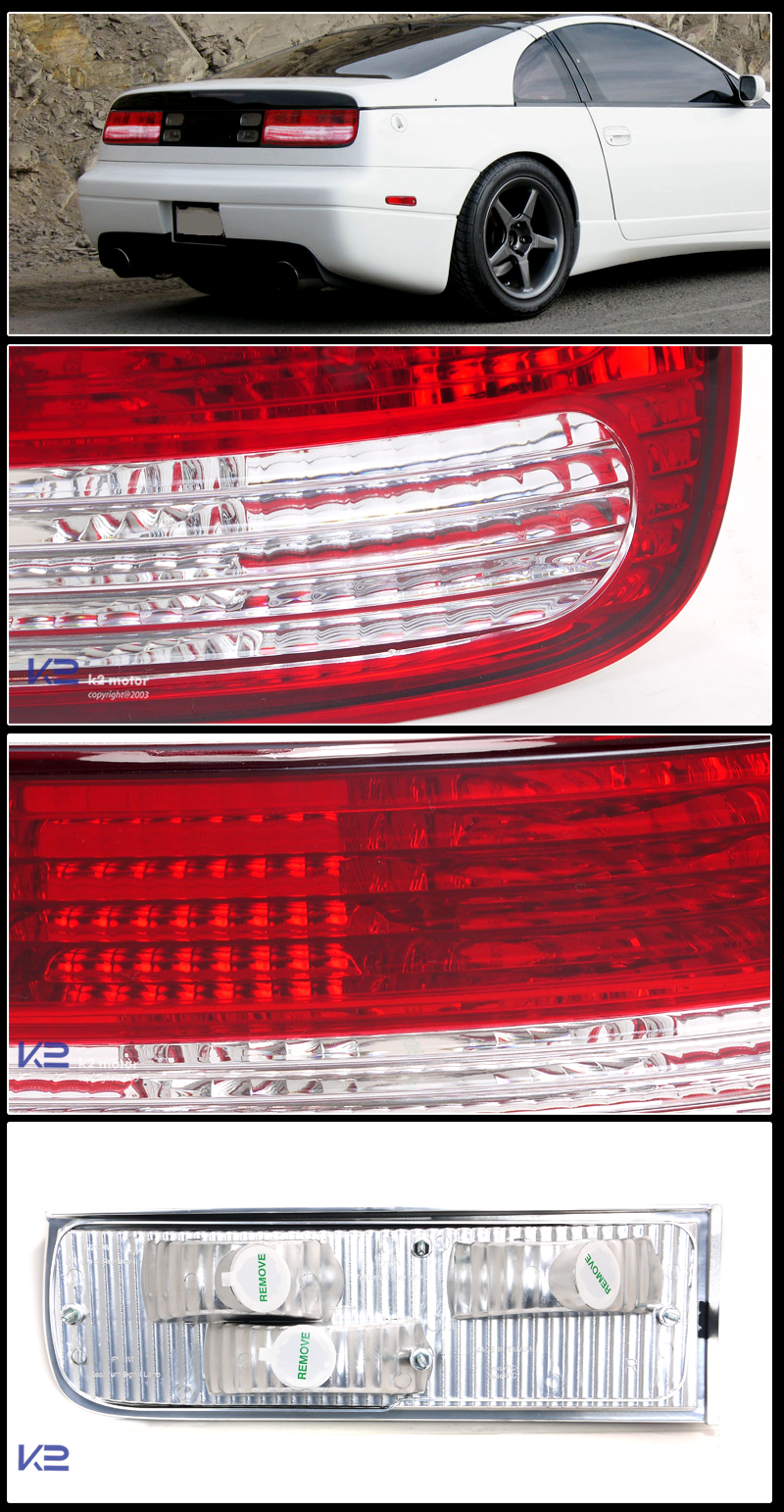90 96 Nissan 300zx Tail Lights Red Clear