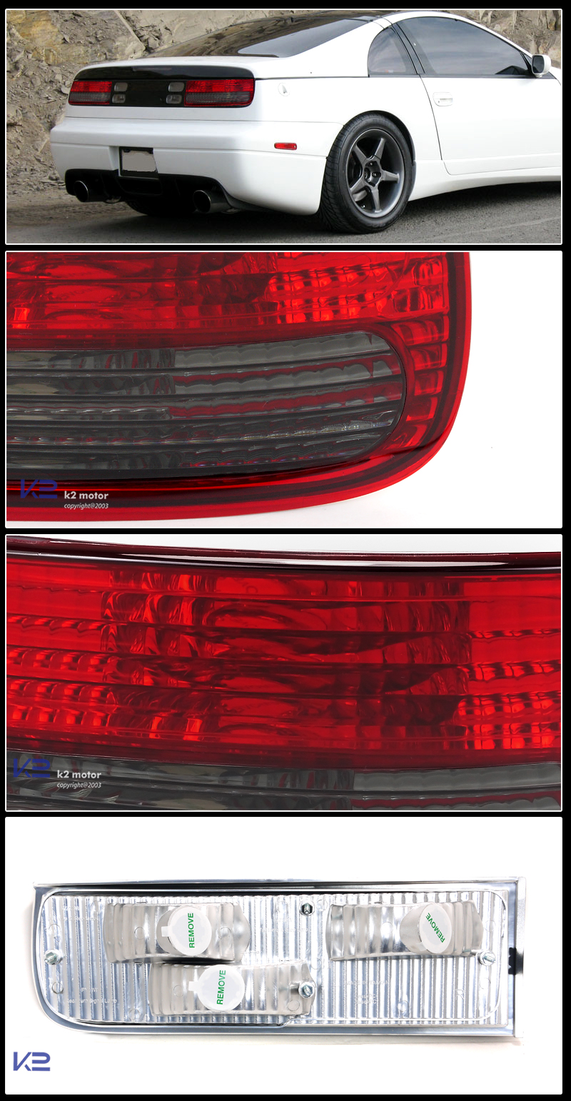 90 96 Nissan 300zx Tail Lights Red Smoked