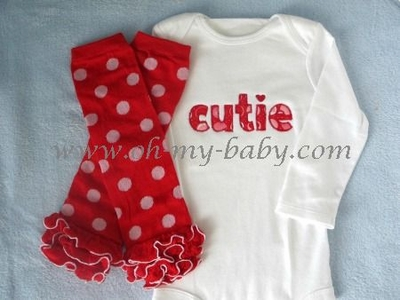 "Personalized Valentine ""Cutie"" Set"