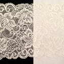 Ivory Stretch Lace Double Scalloped Trim 5 3/4 inch wide S6-8