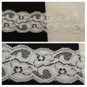 White shinny stretch lace trim double scalloped 1 7/8 inch wide. S3-10