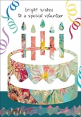 BN106V - Birthday Cards