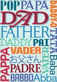 F9696 - Father's Day Cards