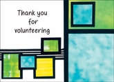 HBL32V - Thank You Note Cards