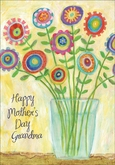 M9648 - Mother's Day Cards