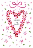 V5807 - Valentine's Day Cards