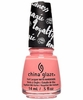 China Glaze Nail Polish, Sweet As Pinkie Pie 1536