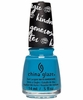 China Glaze Nail Polish, Too Busy Being Awesome 1530