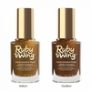 Ruby Wing Color Changing Nail Polish, Deepest Desire 66