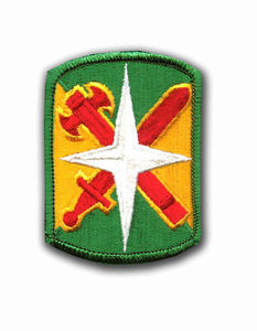 14th Military Police Military Patch