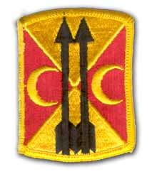 212th Field Artillery Brigade Military Patch