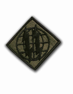2nd Signal Brigade Subdued Military Patch