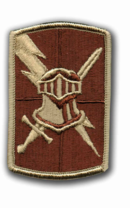 513th MI Brigade Desert Military Patch