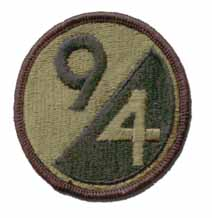 94th Army Reserve Command Subdued Military Patch