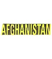 Afghanistan Script Pin (1 3/8 inch)