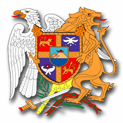 "Armenia Coats Of Arms 8"" Vinyl Transfer Decal"