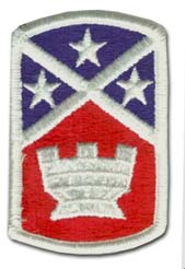 Army 194th Engineering Brigade Military Patch