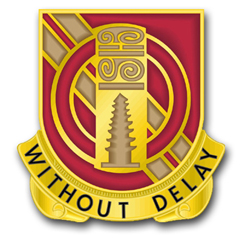 """Army 25th Support Battalion Unit Crest 11.75"""" Vinyl Transfer Decal"""