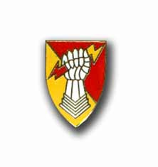 Army 38th Artillery Military Pin
