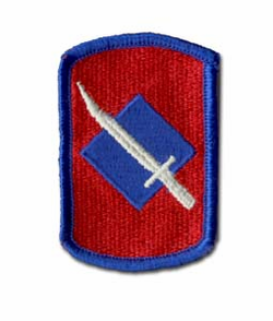Army 39th Infantry Brigade Military Patch