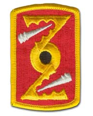 Army 72nd Field Artillery Brigade Military Patch
