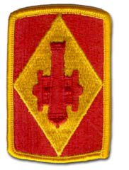 Army 75th Field Artillery Military Patch