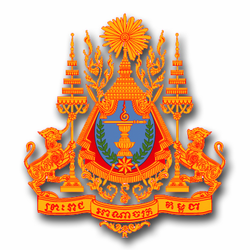 "Cambodia Coats Of Arms 11.75"" Decal"