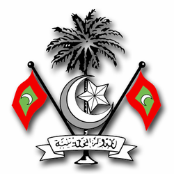 """Maldives Coats Of Arms 11.75"""" Decal"""