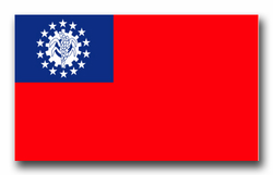"Myanmar Flag 11.75"" Decal"