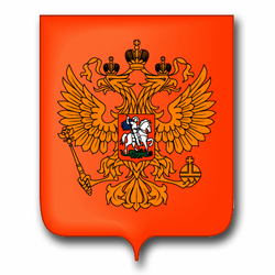 """Russia Coats Of Arms 11.75"""" Decal"""