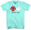 Big Hero 6 Baymax Before After Px Lt Blue T-Shirt pre-order