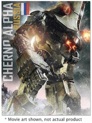 Cherno Alpha Jaeger action figure Pacific Rim